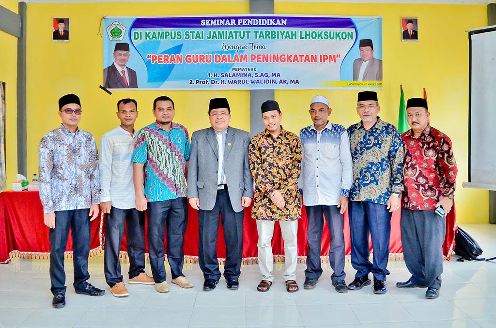 """Seminar Pendidikan """"Peran Guru Dalam Peningkatan IPM"""""""